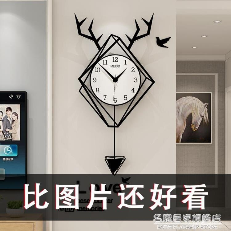 簡約鐘表掛鐘客廳網紅北歐個性創意鹿頭藝術時鐘現代家用時尚裝飾 創時代3C 交換禮物 送禮