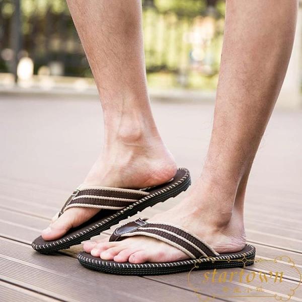 人字拖男防滑韓版潮流沙灘夏季拖鞋夾腳拖鞋【繁星小鎮】