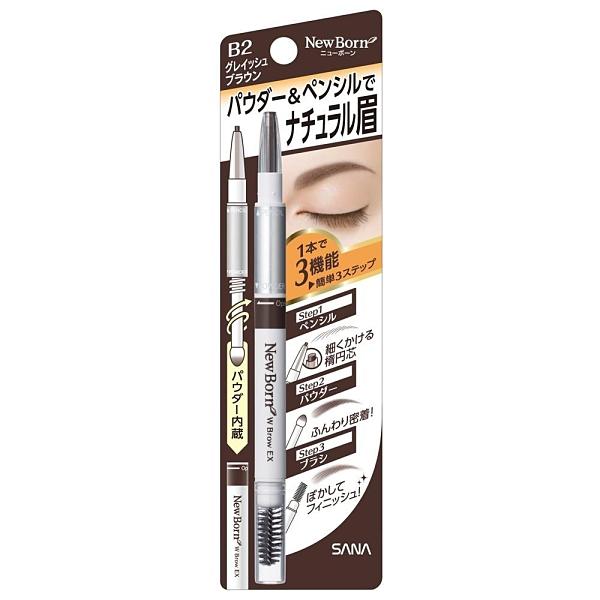 【南紡購物中心】SANA莎娜-眉筆眉粉眉刷三用眉彩筆B2灰棕色