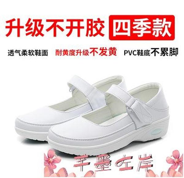 氣墊鞋白色護士鞋女夏季氣墊平底透氣軟底增高防臭不累腳醫護護士小白鞋  芊墨左岸 上新