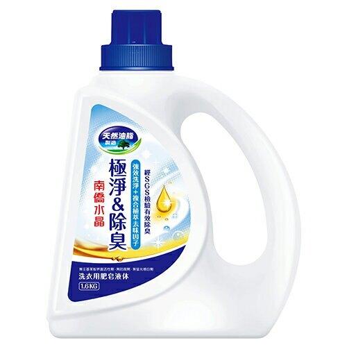 水晶肥皂液体極淨除臭1.6KG【愛買】