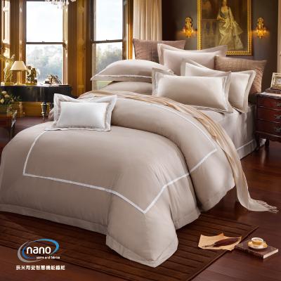 《純精梳美國棉+奈米銀》焦糖瑪琪朵-兩用被床包四件組(含奈米陶瓷)