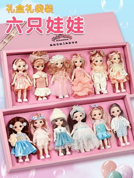 乖乖芭比洋娃娃玩具套裝