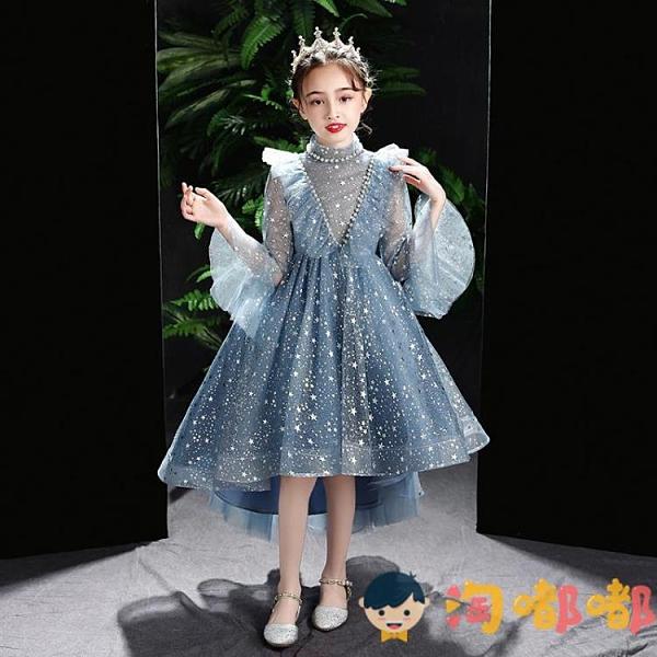 兒童禮服公主裙女童蓬蓬紗花童婚紗晚禮服主持人鋼琴演出服【淘嘟嘟】