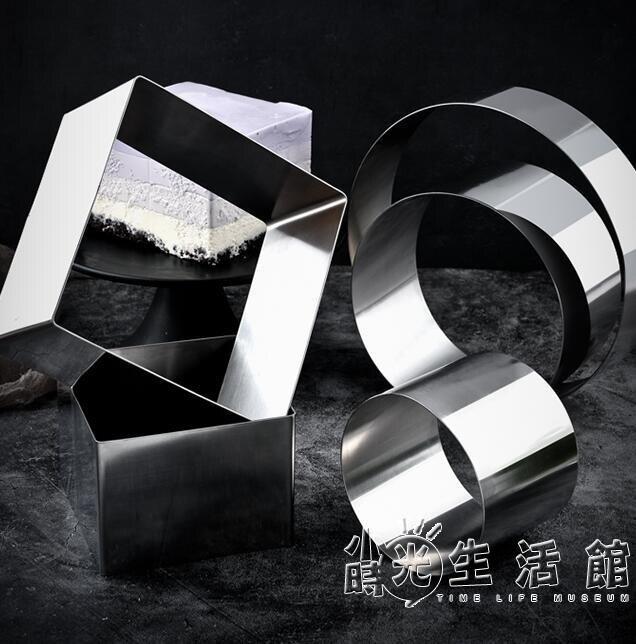 不銹鋼加高慕斯圈4寸5/6/8四六八寸方形圓形家用蛋糕模具烘焙工具