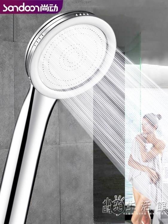 增壓淋浴花灑噴頭淋雨沐浴套裝家用加壓洗澡熱水器蓮蓬頭高壓軟管