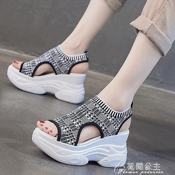 厚底涼鞋坡跟涼鞋女ins潮夏季新款百搭時尚網紅超火厚底內增高羅馬鞋 快速出貨