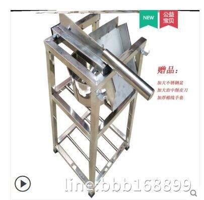 【618購物狂歡節】削皮機 甘蔗削皮機削甘蔗機器去皮機商用切刀切塊機刀切小型不銹鋼加厚