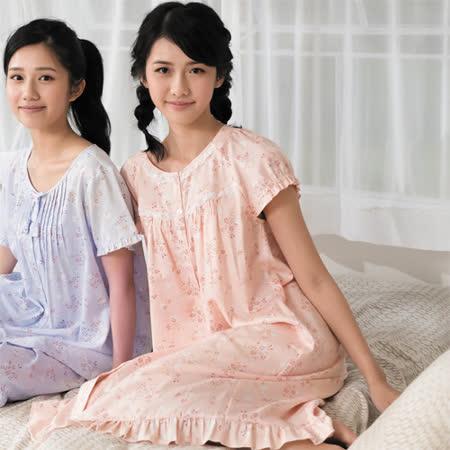 【華歌爾睡衣】仕女系列 刺繡花居家休閒 M-L 短袖睡衣裙(橘)-舒適睡衣-柔膚手感-40支棉