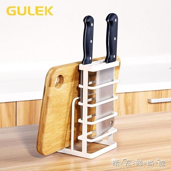 小清新立式刀架砧板架 廚房置物架刀具刀座菜板收納 晴天時尚