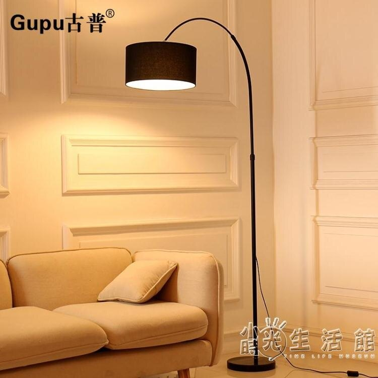 釣魚燈落地燈led遙控北歐創意簡約客廳書房臥室床頭護眼立式台燈