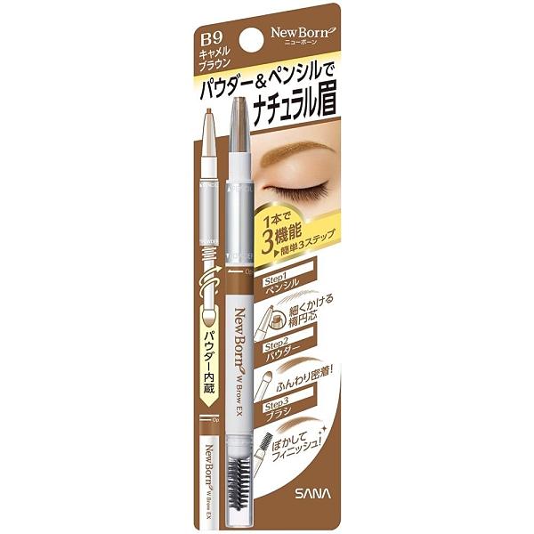 【南紡購物中心】SANA莎娜-眉筆眉粉眉刷三用眉彩筆B9駝棕色