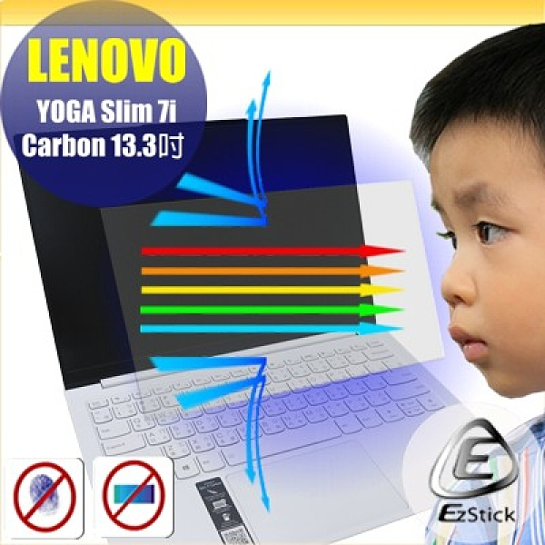 ® Ezstick Lenovo YOGA Slim 7i Carbon 特殊規格 13吋 防藍光螢幕貼 抗藍光