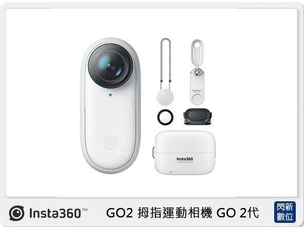 預訂~ INSTA360 GO2 拇指運動相機 GO 2代 II(GO 2,公司貨)