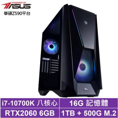 華碩Z590平台[岩龍鬥神]i7八核RTX2060獨顯電玩機