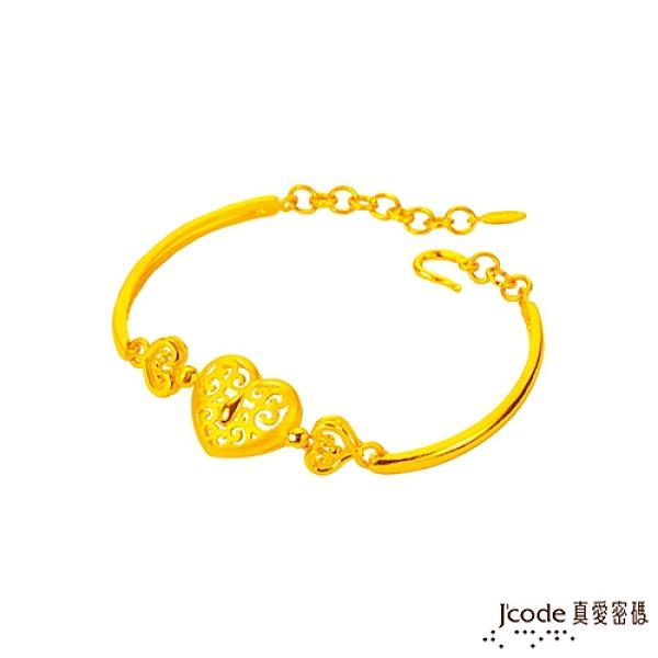 J'code真愛密碼金飾 典藏真心黃金手鍊