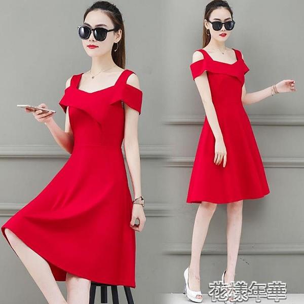 露肩洋裝性感吊帶連身裙夏季新款女裝韓版顯氣質收腰一字肩露肩裙子 快速出貨