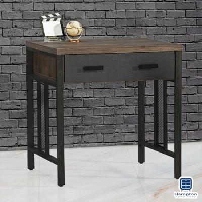Hampton特雷潔灰橡2.6尺書桌-80x60x81cm