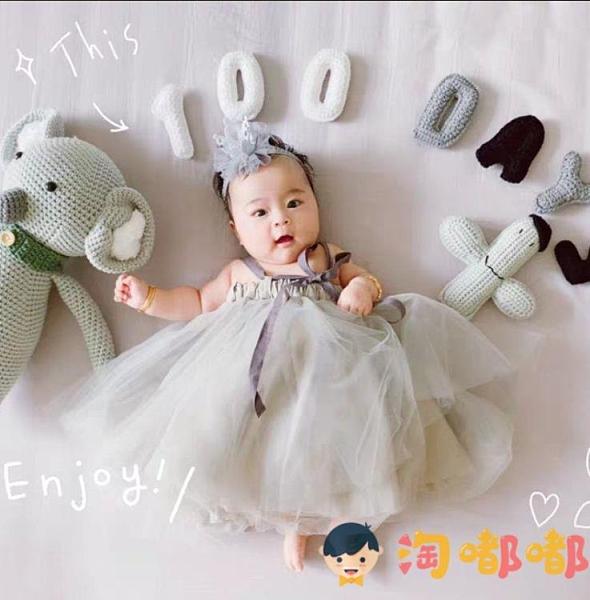 蓬蓬裙兒童寶寶女孩生日衣服嬰兒公主裙子夏小禮服【淘嘟嘟】