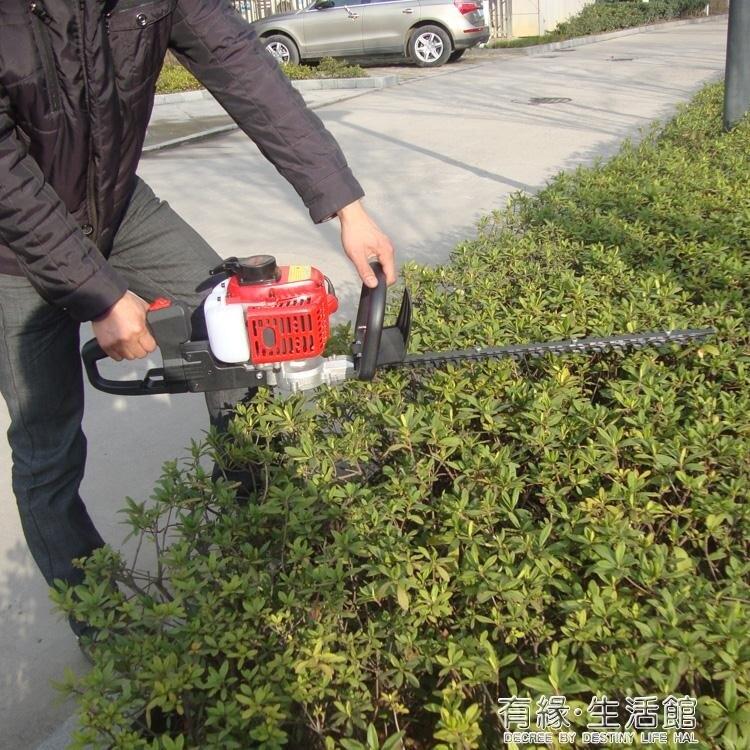 雙刃汽油修茶機綠籬機綠籬剪修枝剪籬笆園林綠化二沖程茶葉修剪機 創時代3C 交換禮物 送禮