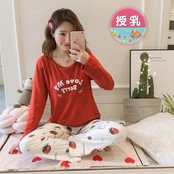 漂亮小媽咪 哺乳套裝 【B7632】 草莓甜心 長袖 柔棉 哺乳睡衣 月子裝 哺乳裝 哺乳套裝