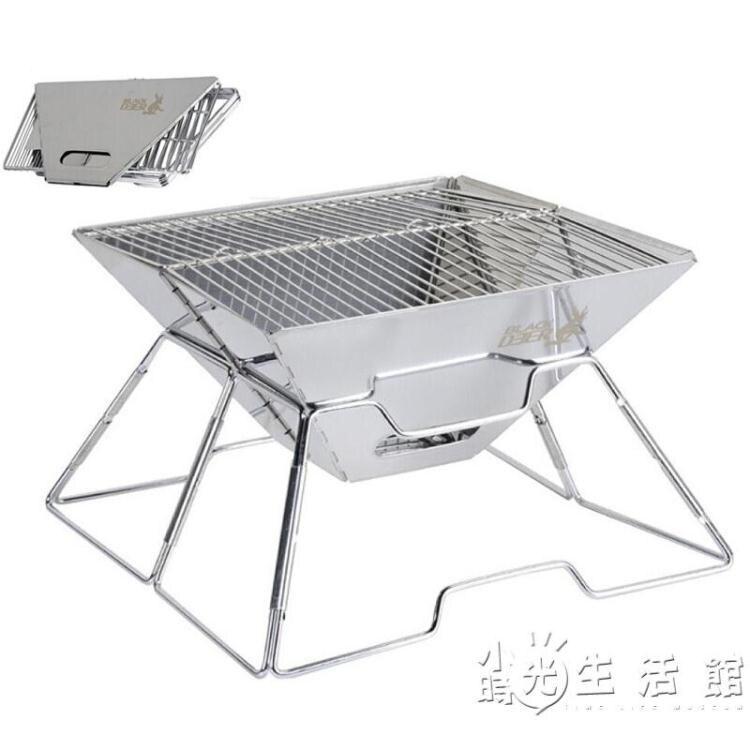 火楓920不銹鋼摺疊碳烤爐家庭聚餐自助燒烤爐戶外燒烤架木炭BBQ