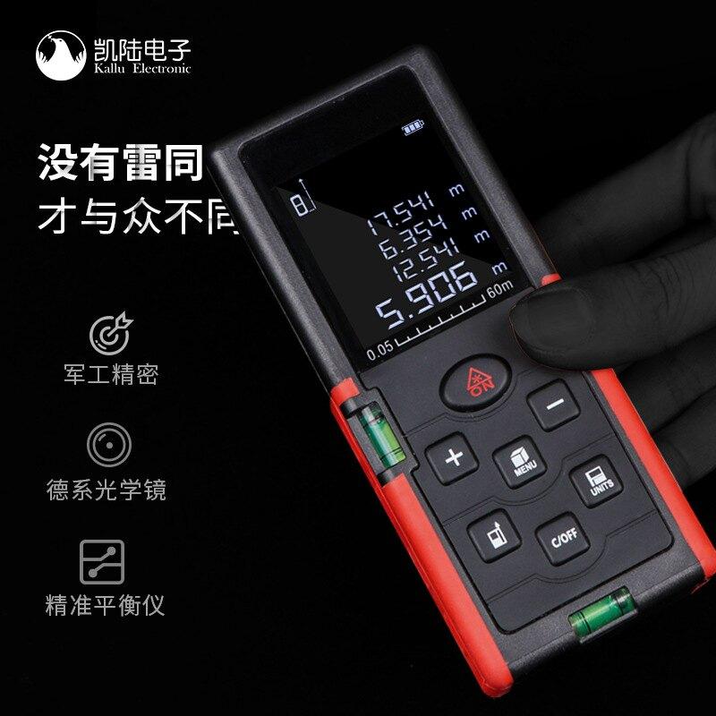 激光測距儀 40/60/80/100米 手持式紅