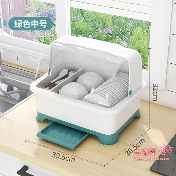 碗筷收納架 廚房瀝水碗櫃帶蓋餐具放碗碟置物架家用台面多功能裝碗筷收納箱盒T
