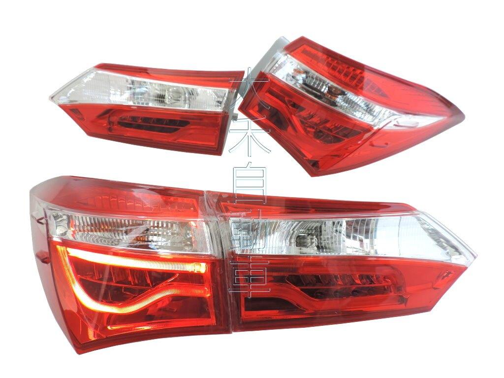 大禾自動車 LED 導光條 紅白尾燈 後燈 適用 14-18 豐田 ALTIS 11代 11.5代