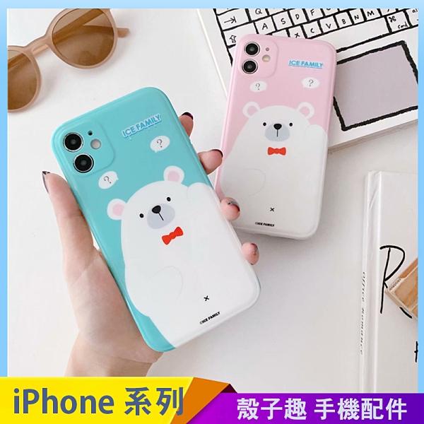 小熊情侶 iPhone 12 mini iPhone 12 11 pro Max 手機殼 小白熊 小灰兔 保護鏡頭 全包防摔 矽膠軟殼