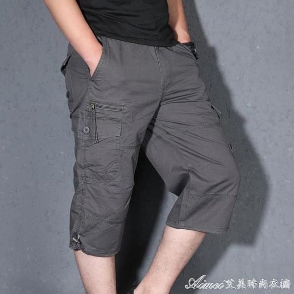 工裝短褲夏季薄款七分褲男寬鬆大碼大褲衩多口袋迷彩工裝短褲純棉中褲 快速出貨