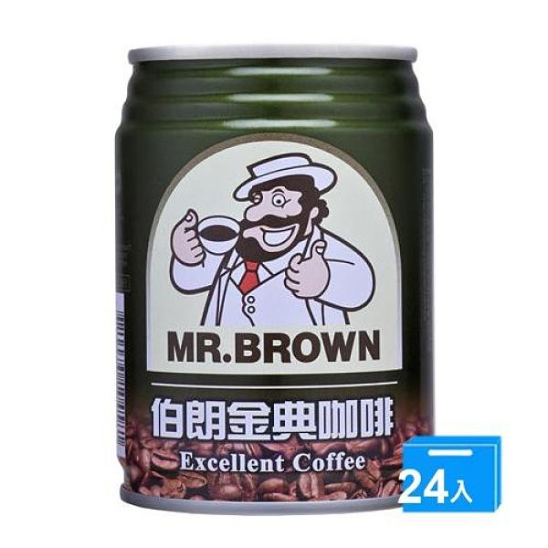 金車伯朗金典咖啡240ML*24【愛買】