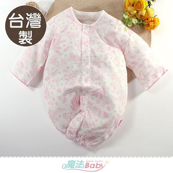 包屁衣 台灣製四季穿薄款紗布純棉兩用護手兔裝 連身衣 魔法Baby