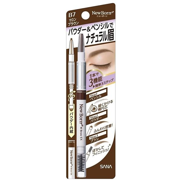 【南紡購物中心】SANA莎娜-眉筆眉粉眉刷三用眉彩筆B7甜栗棕