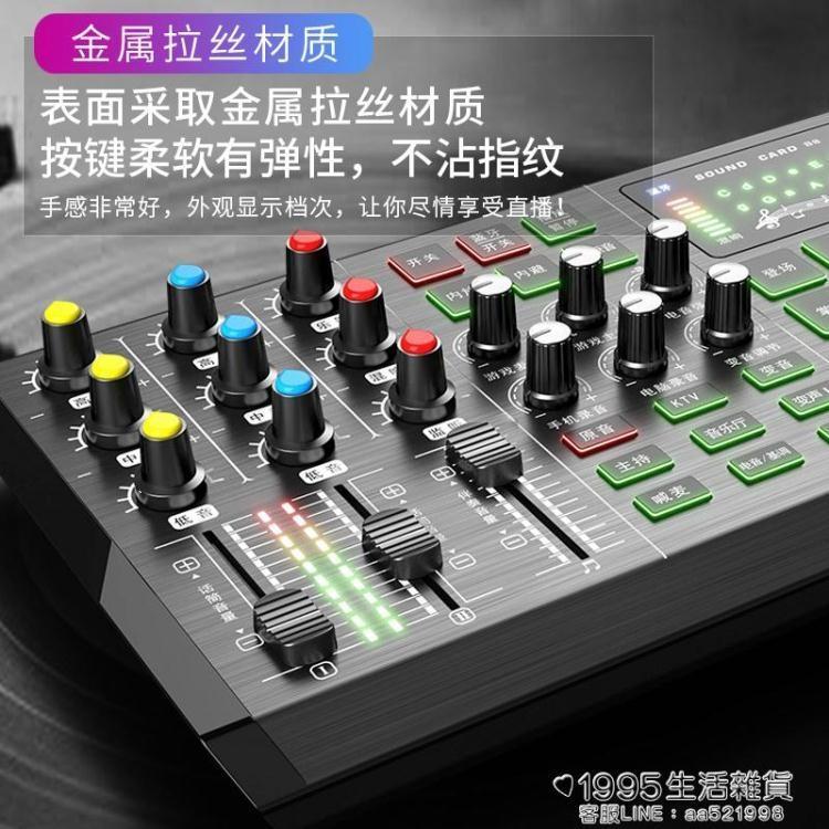 手機聲卡套裝麥克風電腦網紅主播k歌直播設備全套裝備全民唱歌錄音專用 凡卡時尚