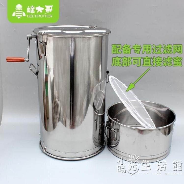 搖蜜機打蜜桶不銹鋼封閉齒輪小型家用中蜂蜂蜜搖糖機搖蜜過濾一體
