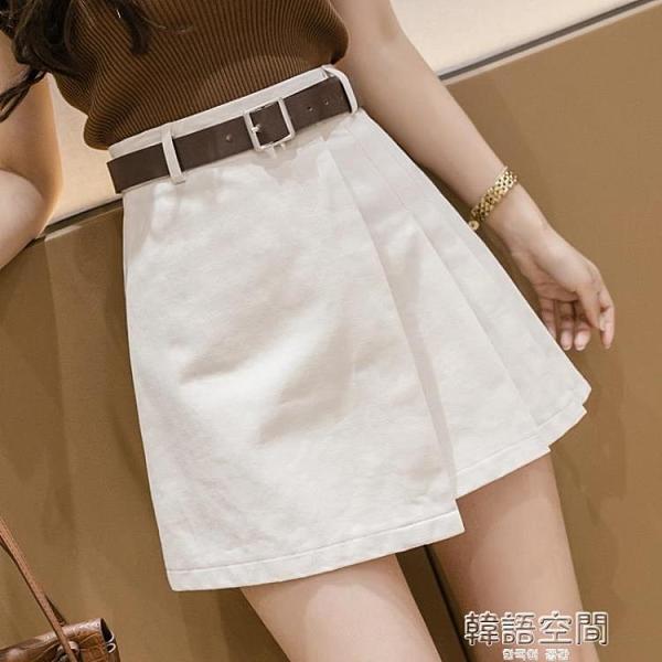 不規則半身裙2021夏季新款潮設計感女小眾高腰a字短裙顯瘦百褶裙 韓語空間
