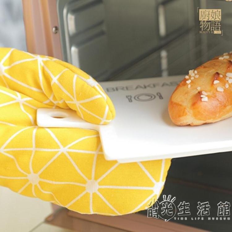 廚娘物語圓胖胖隔熱手套廚房防燙烤箱微波爐烘焙加厚手套