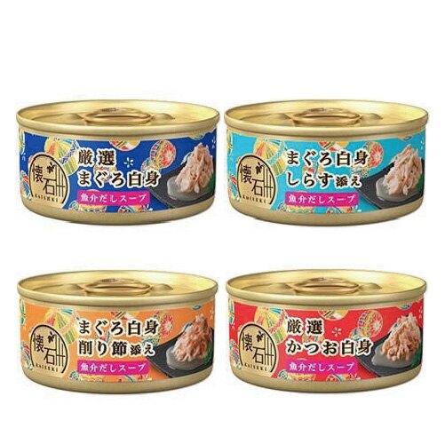 【24罐】日清小懷石海鮮湯罐 多種口味可選 60g/罐 貓罐頭