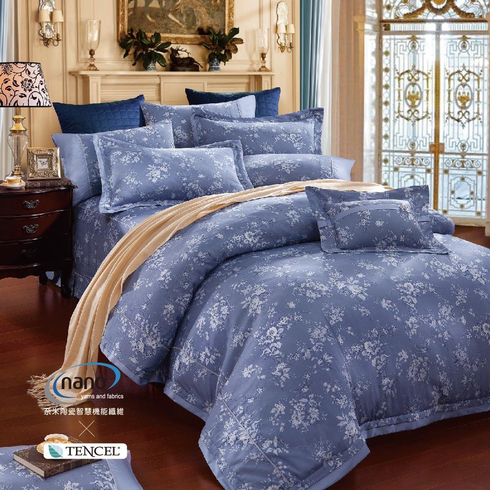 《奧斯汀品牌頂級天絲》築夢-兩用被床包四件組(含奈米陶瓷)