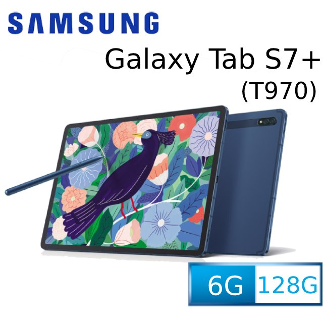Samsung Galaxy Tab S7+ 12.4吋八核心平板 WiFi版 T970 (6G/128G) 藍色