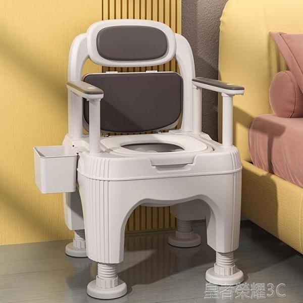 移動馬桶 移動馬桶坐便器家用臥室床邊起夜防臭大便椅便攜式老年座便盆YTL