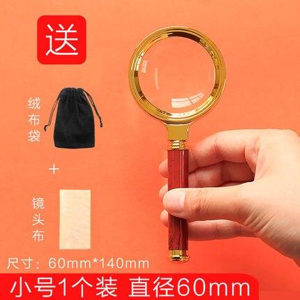 高清高倍閱讀光學放大鏡掌上型可攜式老人專用眼鏡100倍兒童學生用科學小帶燈老年用1000修表10擴大20特大30『JBS50』
