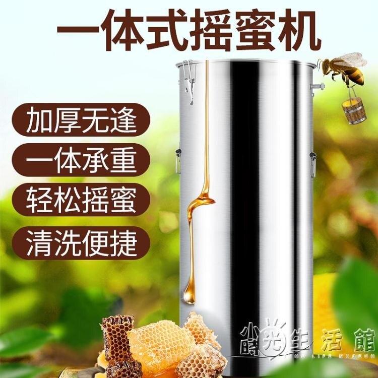 搖蜜機304不銹鋼小型家用手動蜂蜜工具中蜂蜜分離機甩蜜機打糖機