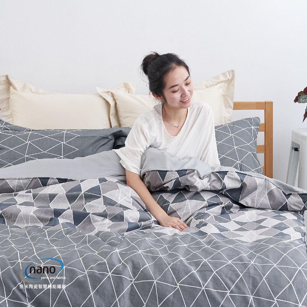 奧斯汀《絲棉雙享》迷夢灰-兩用被床包四件組(含奈米陶瓷)