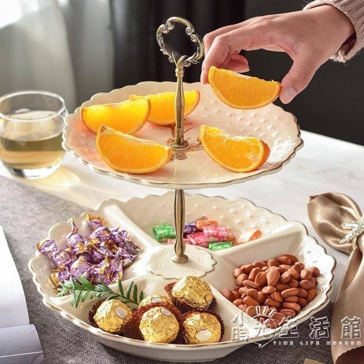 家用水果盤干果盤歐式分格雙層點心架陶瓷果盤客廳茶幾裝飾擺件