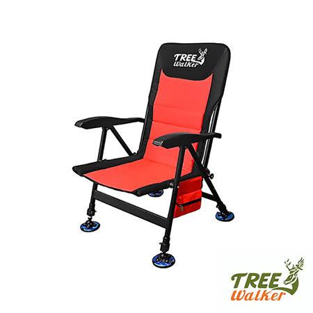 Tree Walker多段式可調背釣魚椅-紅