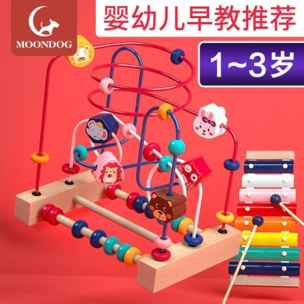 嬰兒童繞珠串珠子益智力動腦玩具積木男孩女孩0寶寶1-2-3周歲早教 【夏日新品】