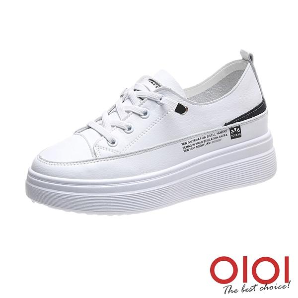 休閒鞋 百搭修飾內增高厚底小白鞋(黑) *0101shoes【18-B-62bk】【現+預】