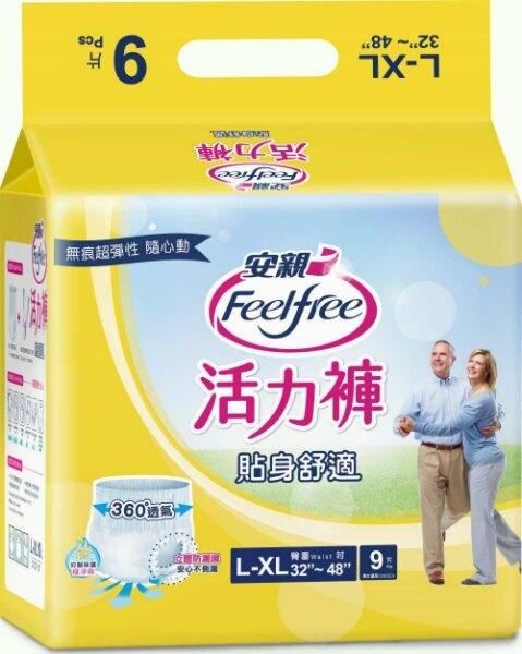 安親活力褲貼身舒適 L-XL 9片/串 【康鄰超市】